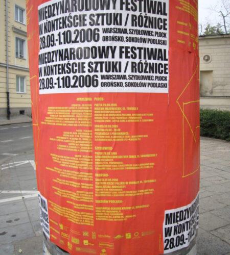 festival7